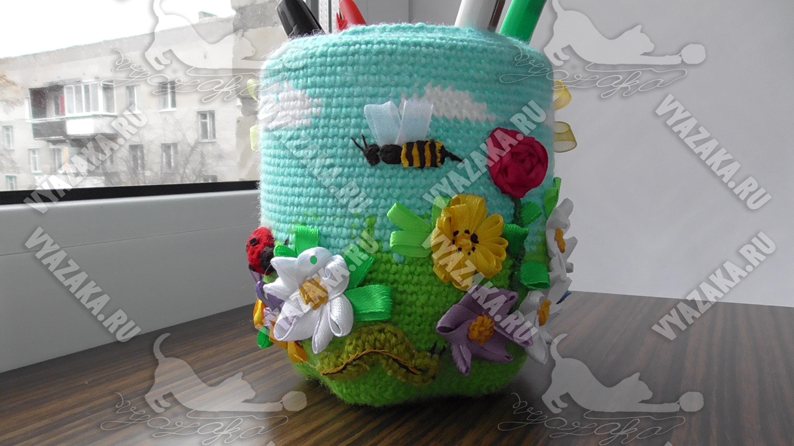 Вязаный стакан для карандашей